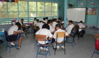 Escuela-Carlos-Roberto-Flores-de-La-Lima_480_311