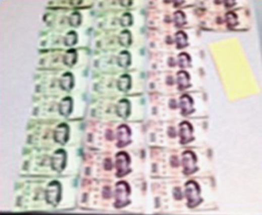 10-mil-pesos-en-efectivo